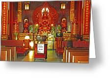 Kwon Yin Temple 1 Greeting Card