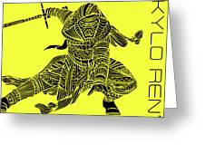 Kylo Ren - Star Wars Art - Yellow Greeting Card
