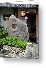 Kyoto Garden Greeting Card