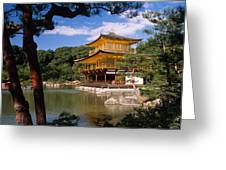 Kyoto Greeting Card