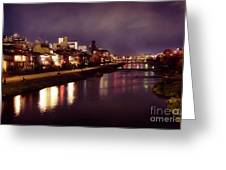 Kyoto Nighttime City Scenery Of Kamo River With Street Lights Re Greeting Card