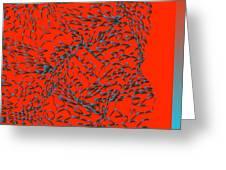 L11-0-214-255-255-41-0-3x3-3000x3000 Greeting Card