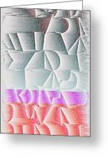 l15-EEEFFF-2x4-1200x2400 Greeting Card