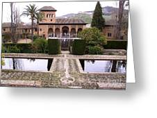 La Alhambra Garden Greeting Card