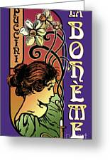 La Boheme Greeting Card