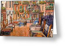 La Curva Sul Canale Greeting Card