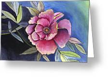 La Flora  Greeting Card
