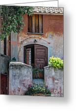 La Fraschetta Del Borgo Greeting Card