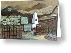 La Fronera Hoy The Border Today Greeting Card