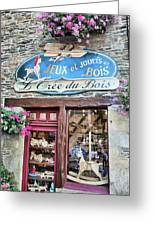 La Gacilly, Morbihan, Brittany, France, Wooden Toy Store Greeting Card