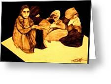 La It Khafeen Habibti Greeting Card