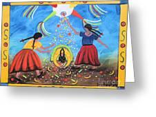 La Pinata Greeting Card