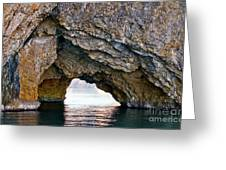 La Roca Foradada - Of L'estartit Greeting Card