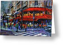 La Rotonde Paris Modern Impressionist Palette Knife Oil Painting Greeting Card