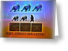 La Roulette Greeting Card