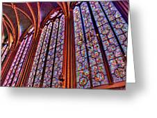 La Sainte-chapelle Greeting Card