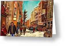 La Senza St Catherine Street Downtown Montreal Greeting Card