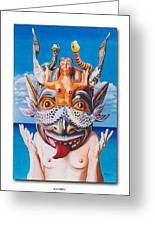 La Sirena Greeting Card by Michael Earney