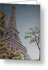La Tour Eiffel 2 Greeting Card