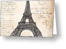 La Tour Eiffel Greeting Card by Debbie DeWitt