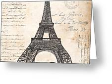 La Tour Eiffel Greeting Card