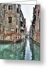 La Veste Venice Greeting Card by Marion Galt