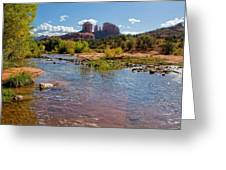 Lab In River At Sedona Arizona Greeting Card