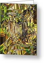 Labirinto2 Greeting Card