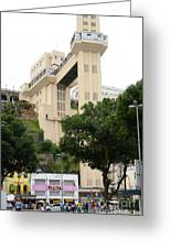 Lacerda Elevator In Salvador Bahia Greeting Card