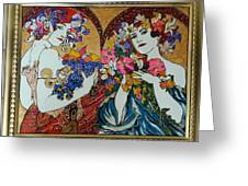 Ladies Greeting Card