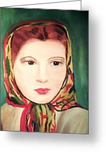 Lady In A Scarf Greeting Card