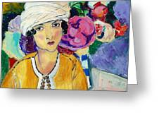 Lady Of Le Piviones Greeting Card