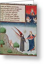 Lady Philosophy Leads Boethius In Flight Into The Sky On The Wings That She Has Given Him Greeting Card