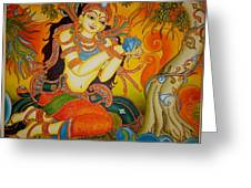 Lady With A Lotus Greeting Card