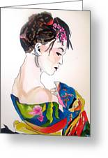 Lady With Kimono Greeting Card