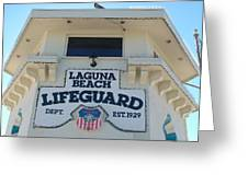 Laguna Beach Lifeguard Tower Greeting Card