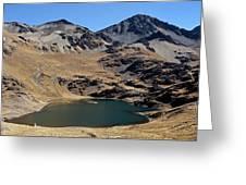 Laguna Thuni In Condoriri Mountains Greeting Card
