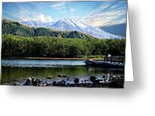 Lake And Volcano Greeting Card