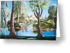 Lake Blue. Greeting Card