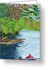 Lake Bratan Boats Bali Indonesia Greeting Card