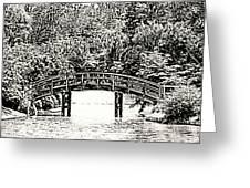 Lake Bridge Greeting Card