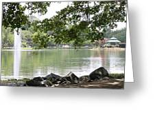 Lake Ella, Tallahassee Greeting Card