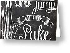 Lake House Rustic Sign Greeting Card