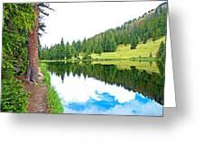 Lake Irene 12-3 Greeting Card