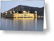 Lake Palace Greeting Card