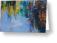 Lake Pearl Reflections Greeting Card by Lucinda  Hansen