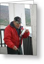 Lake Sardis Fisherman Greeting Card