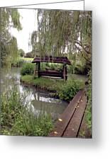 Lake Swing And Bridge Greeting Card