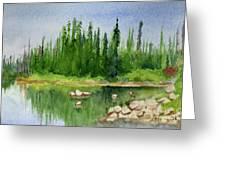 Lake View 1-2 Greeting Card