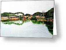 Lakeview Reflections Greeting Card